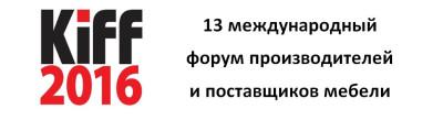 Скриншот 19.03.2016 121247