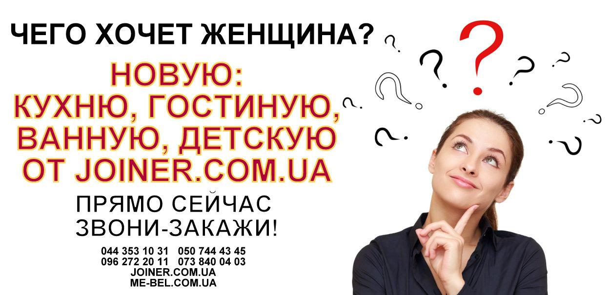 индивидуалки красноярск