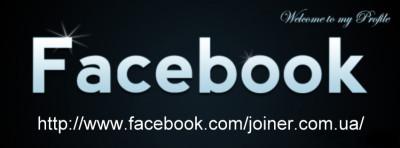 профиль в фейсбуке