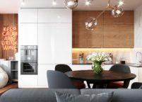 кухня с подсветкой - 42